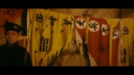 东陵大盗4:真正的炎黄子孙,血脉纯正,隐藏在这座深山中