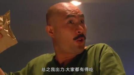 一部二十年多年前被很多人忽略的电影 徐锦江这段值得收藏