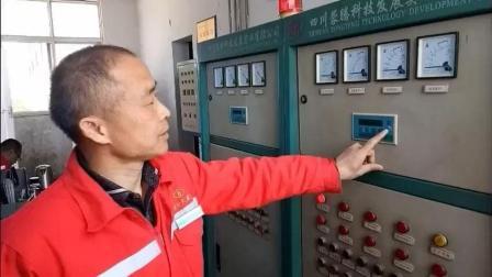老司机现场讲解压缩机二级超压报警故障的排除