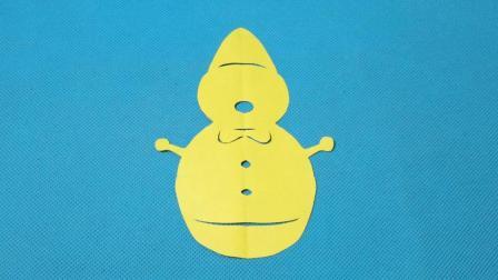 剪纸小课堂: 不倒翁, 儿童喜欢的手工DIY, 动手又动脑