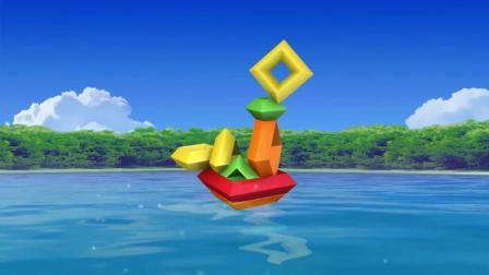 快乐可可狮玩具 第23集 百变金字塔