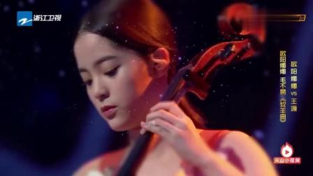 欧阳娜娜拉大提琴, 与毛不易搭档献唱《牧羊曲》, 一抹回忆杀袭来