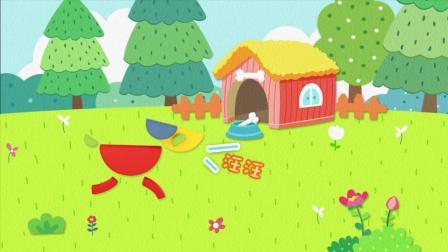 快乐可可狮玩具 第29集 趣味彩泥野餐组