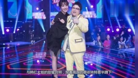 蔡依林录制《我想和你唱》, 与韩红合照显礼貌, 粉丝只想高呼两个字