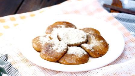教你零失败的红糖糍粑做法, 简单又美味!