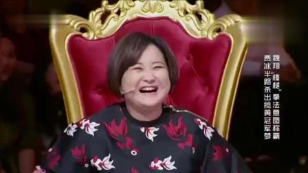 沈腾贾冰爆笑小品, 宋小宝快笑晕在椅子上了, 太搞笑了!