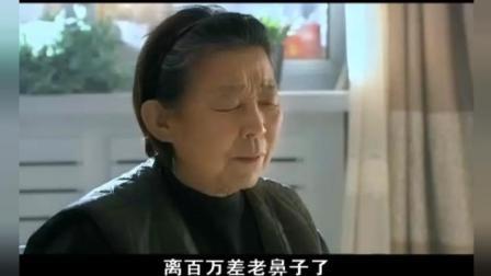 刘易阳奶奶让你看看, 姜还是老的辣。