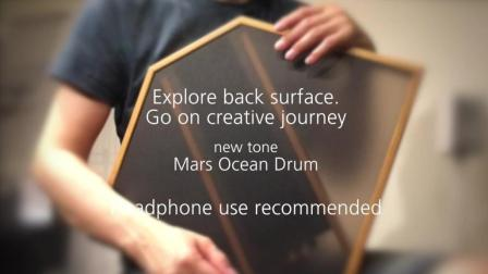 aFrame New Tone Mars Ocean Drum