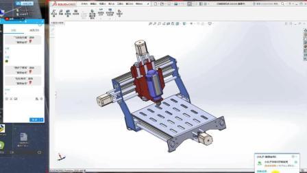 【强烈推荐】Solidworks机械设计: 步进电机简介(上)