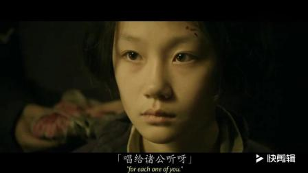 《金陵十三钗》中十二位名妓一起用吴侬软语唱《秦淮景》的这一幕, 真是美到骨子里了