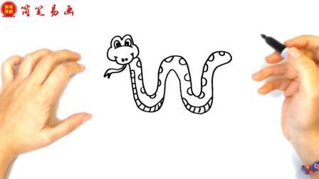 如何画蛇 画蛇别添足 超可爱简笔画(简单易学)