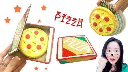 """花甜手作DIY创意礼物, 把""""披萨""""变成文具带到学校, 老师都说要1份"""