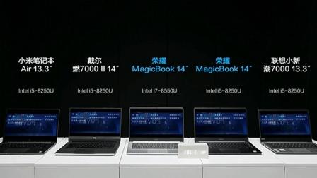 荣耀、小米、戴尔、联想笔记本电脑续航能力PK, 差距拉得太大!