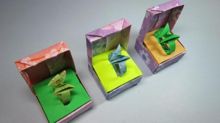 儿童手工折纸戒指盒, 简单又漂亮的戒指盒折法视频