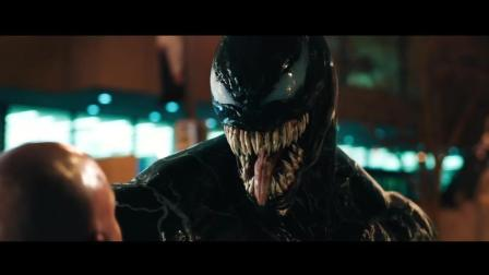 VENOM 毒液——官方预告片, 1080P抢先看!