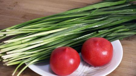 韭菜加西红柿新吃法, 试试这种新做法, 好吃又好看, 做法超简单