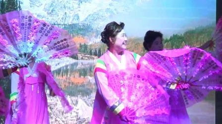 广东省惠州惠城区朝鲜族老人协会艺术团-舞蹈《长白山金达莱》