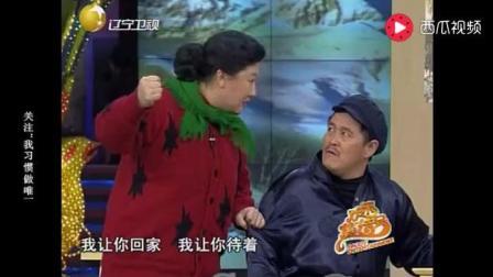 赵本山早期小品《拜年》, 句句笑点