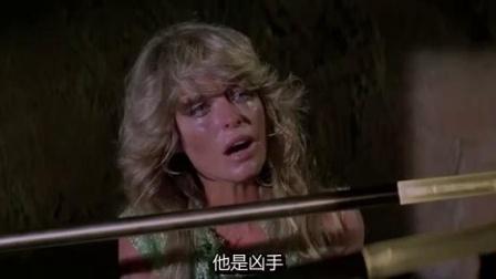 《逃离地下天堂》  到游乐中心 被指是医生凶手