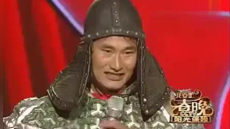 山东话这么招人笑么? 韩红朱之文对话, 把刘德华腰都笑弯了