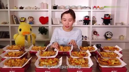 大胃王: 密子君吃炸鸡披萨, 皮薄肉厚, 一口咬下去全都是肉