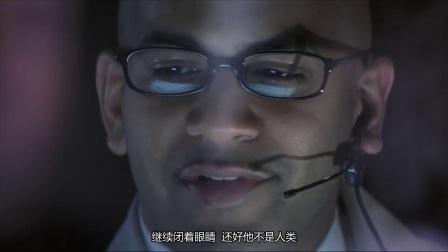 《K星异客》  医生催眠证明凯文·史派西是精神病