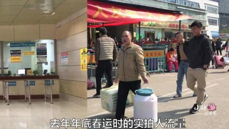 广东东莞: 实拍东莞南城汽车站, 从这里离开你还会回来东莞吗?