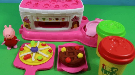 小猪佩奇用大厨机DIY培乐多黏土披萨和华夫饼啦! (奇乐大世界)
