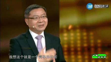 复旦教授张维为自豪霸气回复苏丹外交官, 这才是中国智慧你们不懂