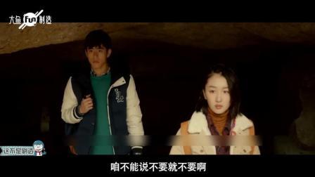 《这不是剧透》178期: 奶茶刘若英的电影处女作