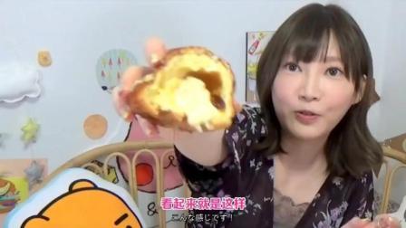 大胃王木下 超高热量的布丁面包