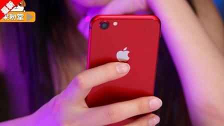 「果粉堂」iPhone6改装iPhone8红色特别版 DIY篇