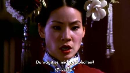 《上海正午》  刘玉玲逃婚赴美被绑 成龙请命搭救