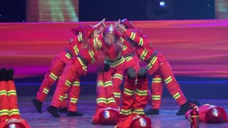 幼兒消防舞蹈  渴望光榮