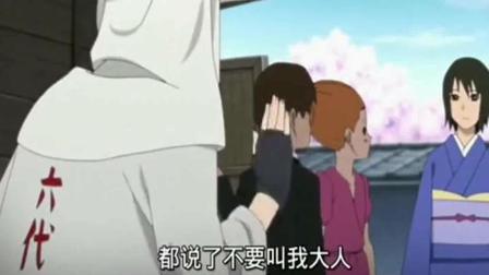 火影忍者: 鸣人和雏田婚礼上出现的那些奇葩礼物, 太有趣了