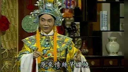 叶青歌仔戏 皇甫少华与孟丽君-075分明絕色一佳人(花宫怨)