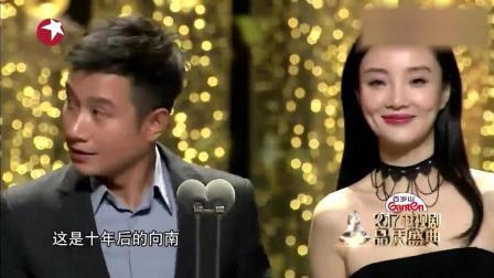 文章、李小璐同台领奖, 处处都是演技啊!