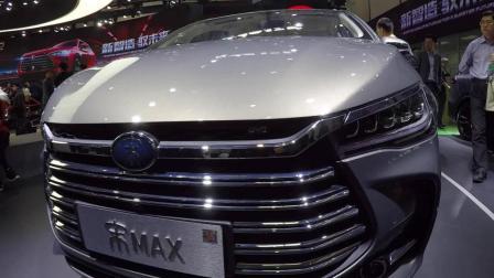 2018北京车展MPV简说——比亚迪宋MAX混动