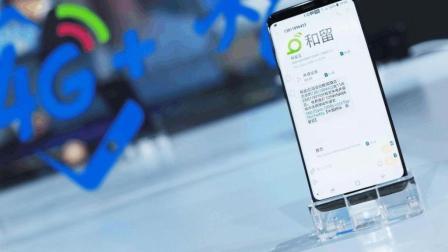 三星手机雪崩式溃败中国 魅族携手谷歌推新手机