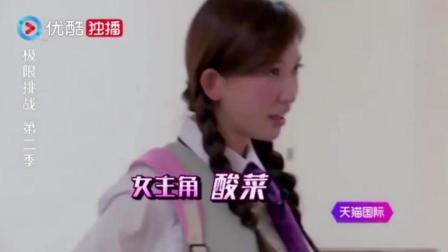 罗志祥、黄渤的女装太惊艳了, 把林志玲都吓到了