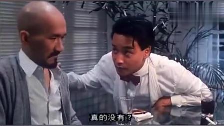 年轻的小伙子请拿笔记好, 看张国荣是怎么回答老丈人的问题的!