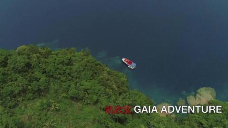 凯欣亚 - 巴布亚新几内亚