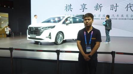 主攻家用市场 广汽传祺GM6亮相北京车展