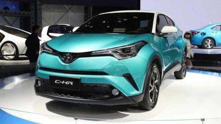 C-HR和奕泽北京车展齐发布 不仅颜值高动力竟也如此强劲!