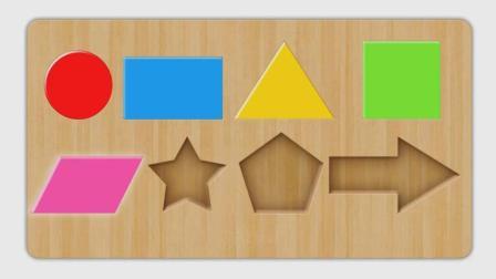 亮亮玩具学习颜色形状, 汽车动画学英语, 婴幼儿宝宝教育游戏视频923
