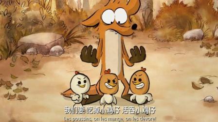 """""""奥斯卡电影""""狐狸本想吃鸡, 却成了三个小鸡的妈妈"""