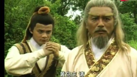 83版射雕: 黄老邪说打不赢郭靖, 就不当天下第一!