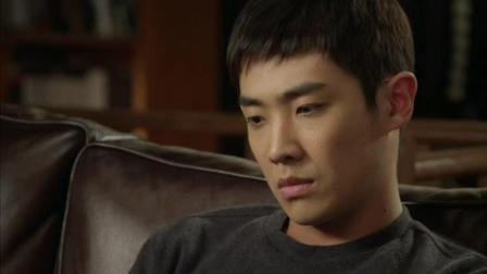 《吸血鬼侦探》韩冬为了查清哥哥的事, 搬来和尹山同住