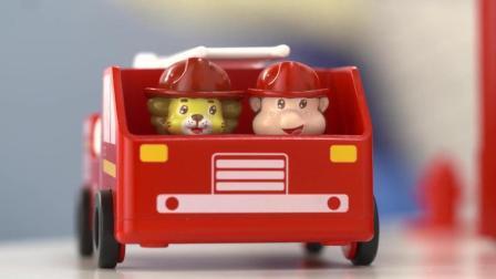 快乐可可狮玩具 第34集 小小消防员体验组