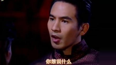 泰剧《天生一对》男主吃醋开始训斥女主, 泰语吵架真的像唱Rap